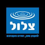 לוגו עמותת צלול